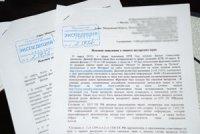 «Демократический выбор» подал 2 судебных иска к телекомпании НТВ