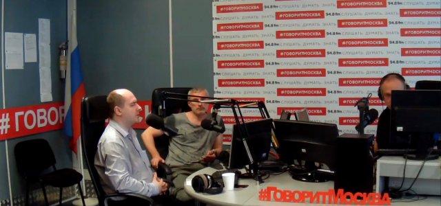 Сергей Жаворонков победил в дебатах на радио «Говорит Москва»