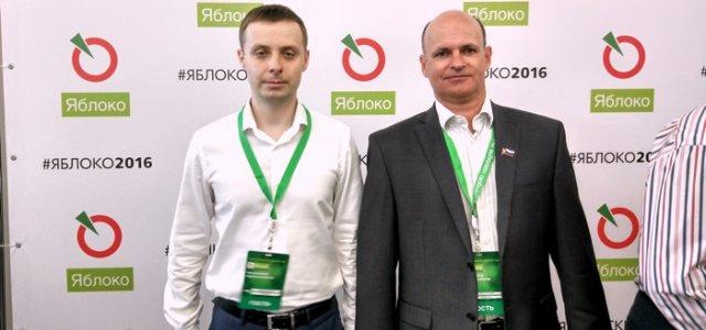 Михаил Песков и Игорь Драндин выдвинуты в Госдуму от партии Яблоко