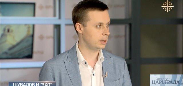 Игорь Драндин на телеканале «Царьград» о царь-квартире Шувалова