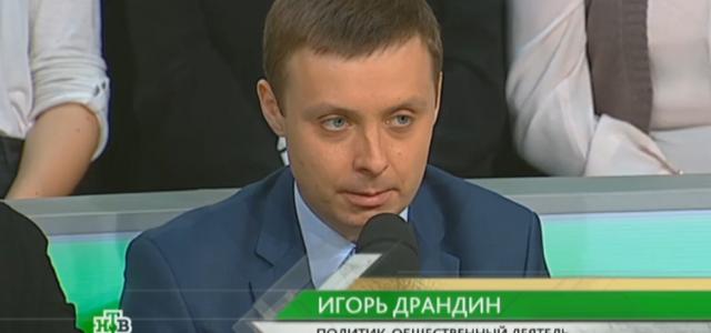 Игорь Драндин на НТВ о том, как наладить отношения между Россией и Украиной