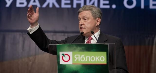 Григорий Явлинский выступит на съезде партии «Демократический выбор»