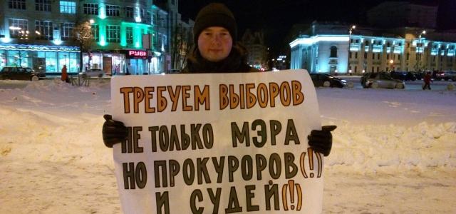 Владислав Ходаковский: «В Воронеже отменили прямые выборы мэра города»