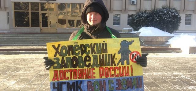 В областную Администрацию Воронежской области передадут более 100 тысяч подписей против добычи никеля