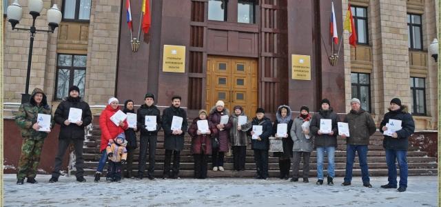 В Воронеже состоялась передача 107 368 подписей против добычи никеля