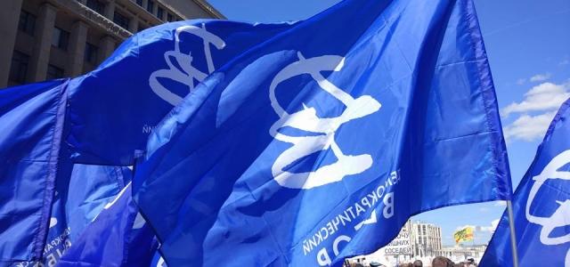 «Демократический выбор» на митинге против политики Собянина